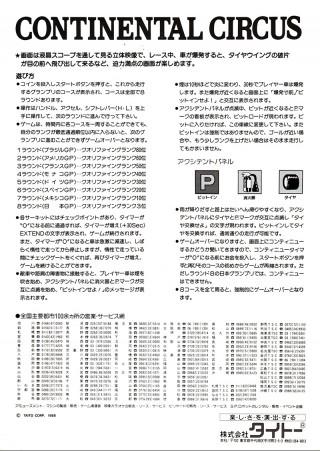 flyer114_02