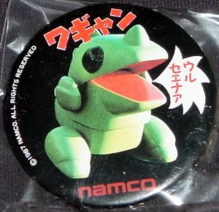 badge006