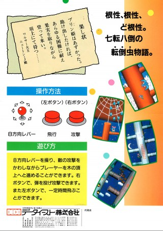 flyer122_02