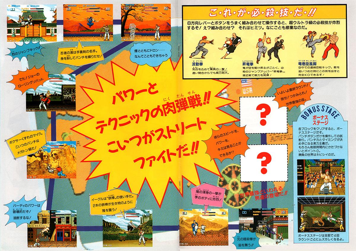 FC2コンテンツマーケット Part.10 [無断転載禁止]©bbspink.comYouTube動画>11本 ->画像>419枚