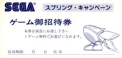 flyer001a