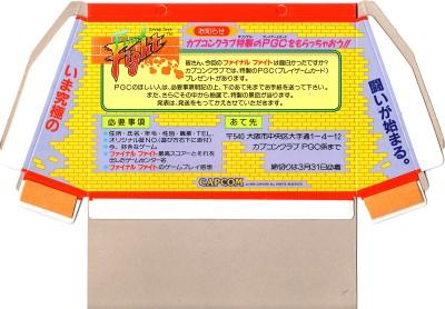 flyer009b