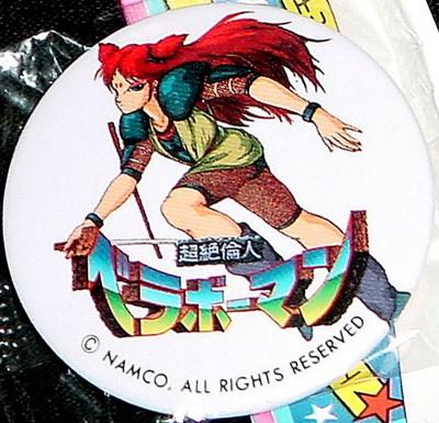 badge050