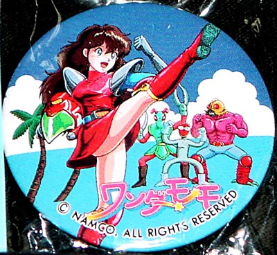 badge052