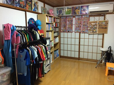 collectionroom_01