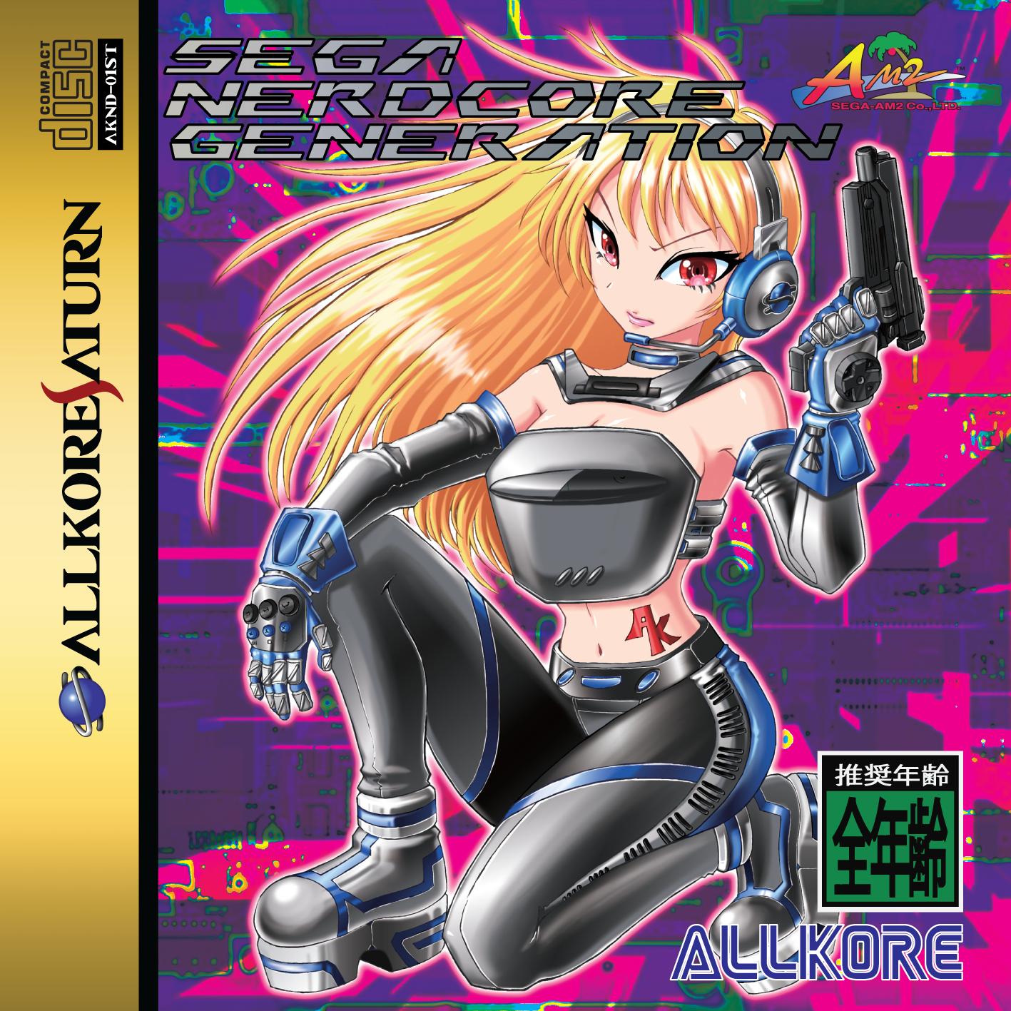 20 Anos De Sega Saturn Que Juegos Japoneses Puedo Jugar Retrogaming