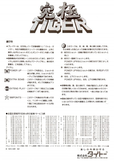 flyer101b