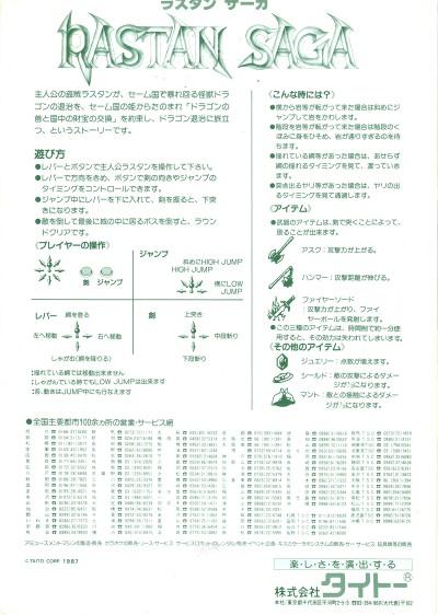 flyer0128b