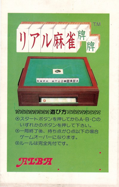 flyer0131