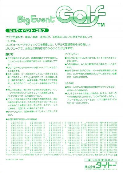 flyer0133b