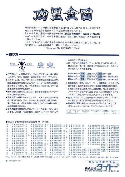 flyer0137b