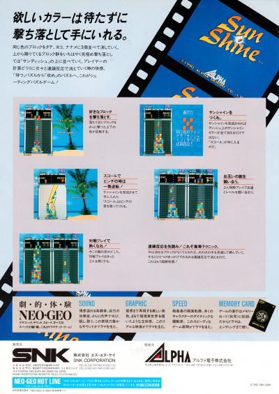 flyer0138b