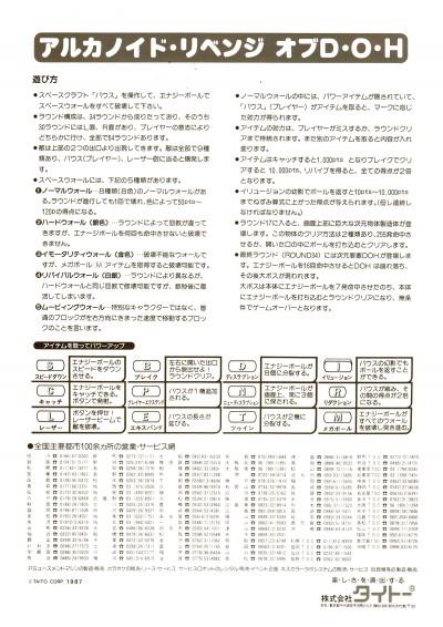 flyer0162b