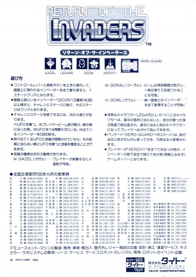 flyer0166b