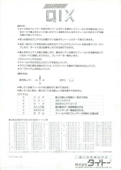 flyer0189b