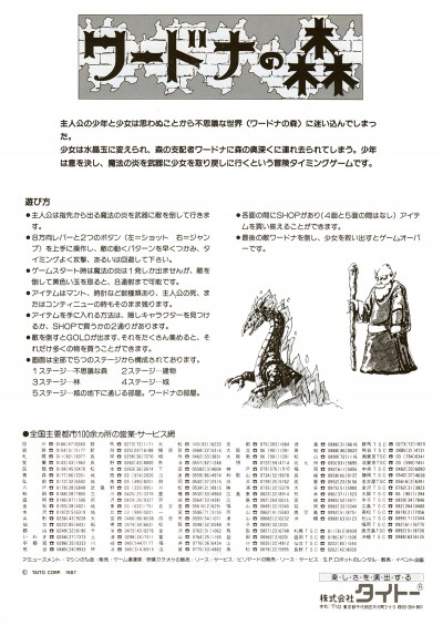 flyer0192b
