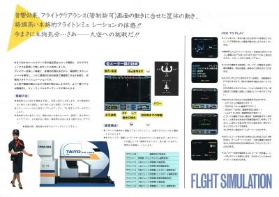 flyer0203c