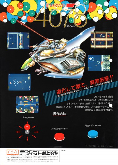 flyer0222b