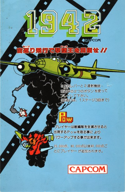 flyer0225