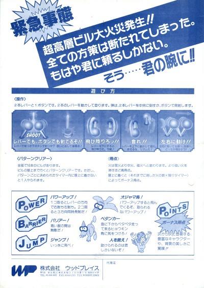 flyer0236b