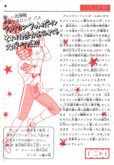 flyer0252d