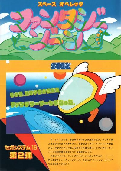 flyer0264a