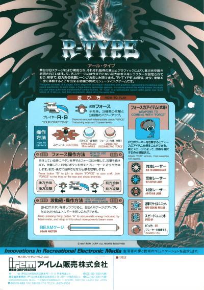 flyer0271b