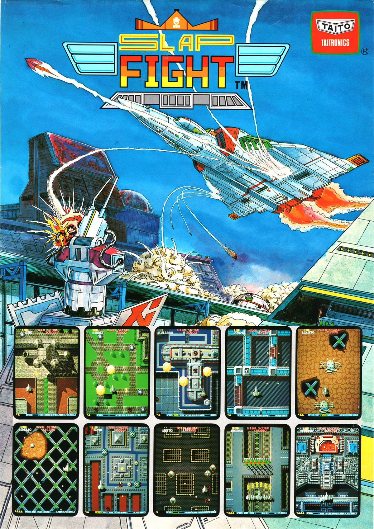 tiger heli game with E6 9d B1 E4 Ba 9c E3 83 97 E3 83 A9 E3 83 B3 on Tiger Heli further Mini Gravity Graph Cool 1970s Pendulum as well Nintendo Nes together with Penguin Fly 2 Hacked together with Watch.
