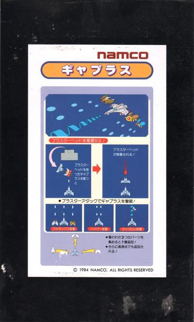 flyer0277