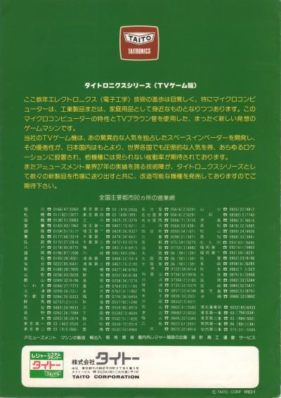 flyer0282b