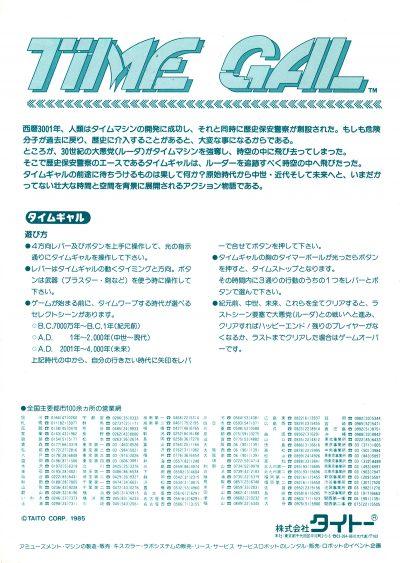 flyer0327b