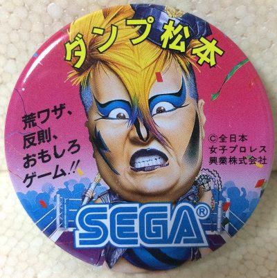 badge061a
