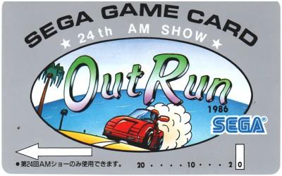 セガ「アウトラン」ゲームカード(第24回AMショー用)