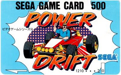 セガ「パワードリフト」セガゲームカード