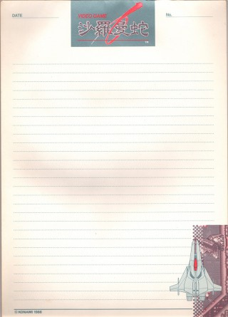 write018_02