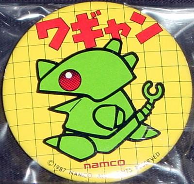 ナムコ「ワギャン」缶バッジ(2)