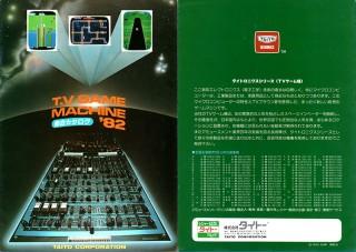 flyer119_01