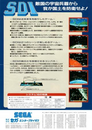 flyer121_02