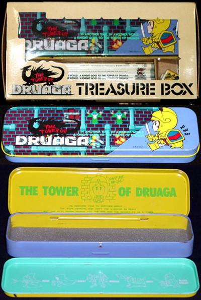 ナムコ「ドルアーガの塔」トレジャーボックス