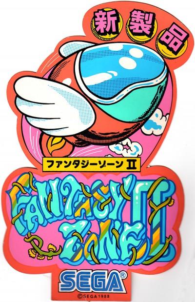 セガ「ファンタジーゾーン2〜オパオパの涙」テーブルポップ