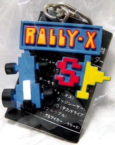 ナムコ「ラリーX」フィギュアキーホルダー