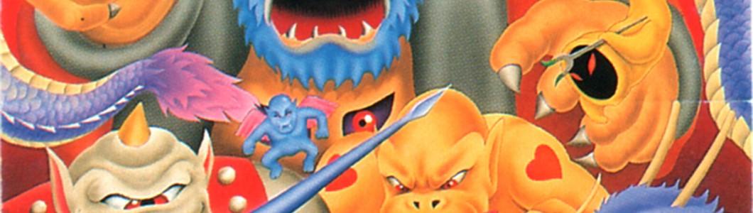 カプコン「魔界村」ステッカー(カプコンゲームミュージック特典)