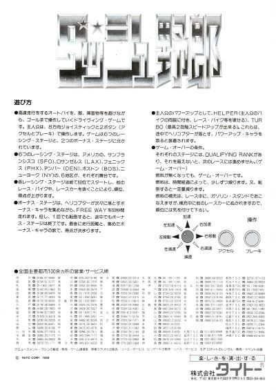 flyer066b