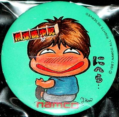 badge043