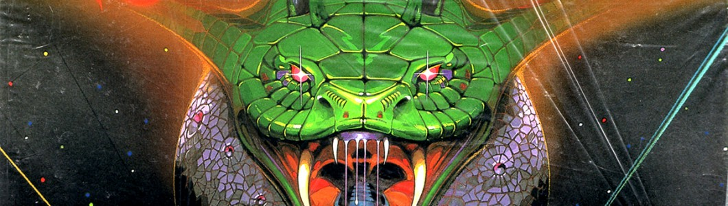 コナミ「沙羅曼蛇」下敷き