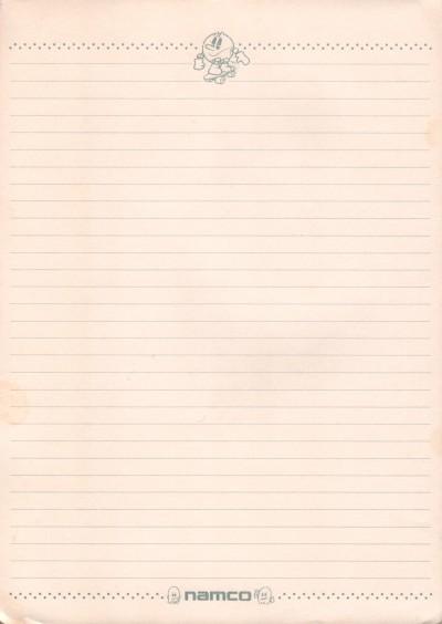 write017b