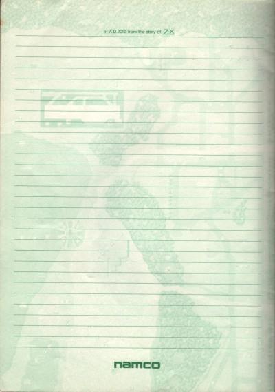 write045c