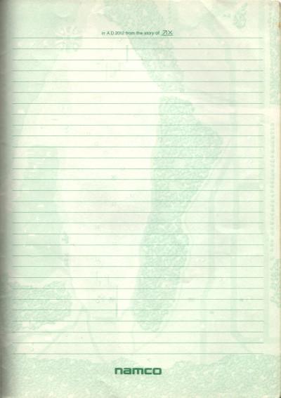 write045d