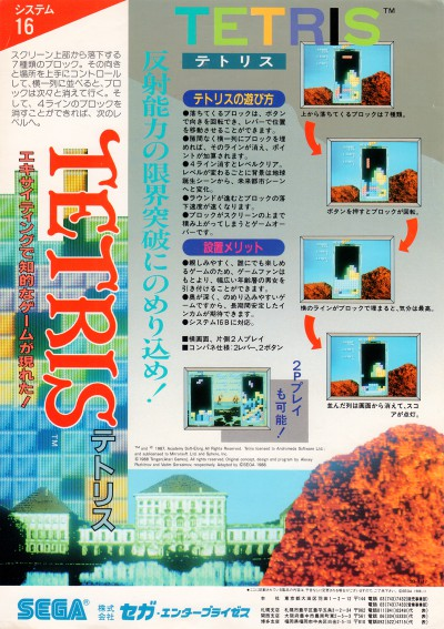 flyer0132