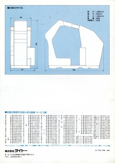 flyer0140c
